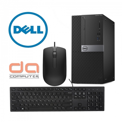 Dell OptiPlex 7050 MT ( i5 - 7500 Intel Core i5 3.4GHz | 8GB | 120GB M.2 SSD + 1TB | DVDRW | Intel HD 630 | Win 10 Pro 64 bit )