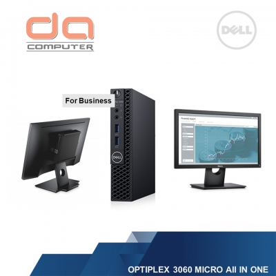 Dell OptiPlex 3060 MICRO ( i5 - 8400T Intel Core i5 1.7GHz | 4GB RAM | 500GB HDD | DVDRW | Intel UHD 630 )