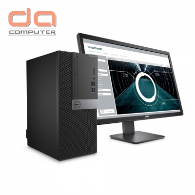 Dell OptiPlex 7040 MT ( i3 - 6100 Intel Core i3 3.7GHz | 8GB | 120GB M.2 SSD | DVDRW | Intel HD 530 )